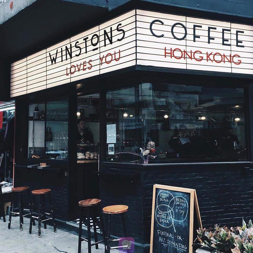 西営盤にあるお洒落カフェ「Winston Coffee」の外観