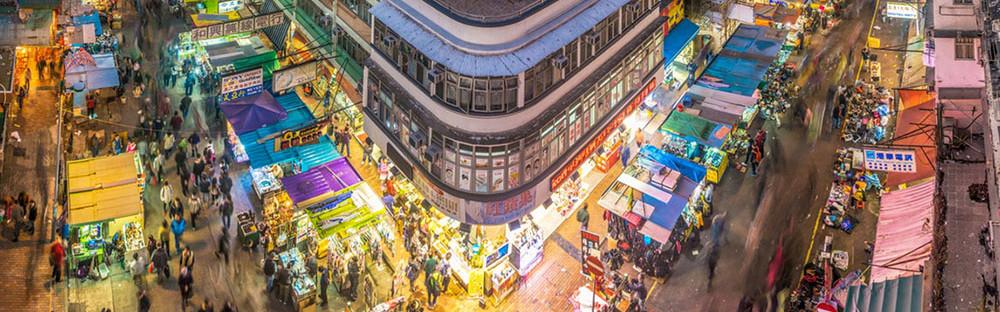香港深水埗(シャムスイポー)の夜の街並み