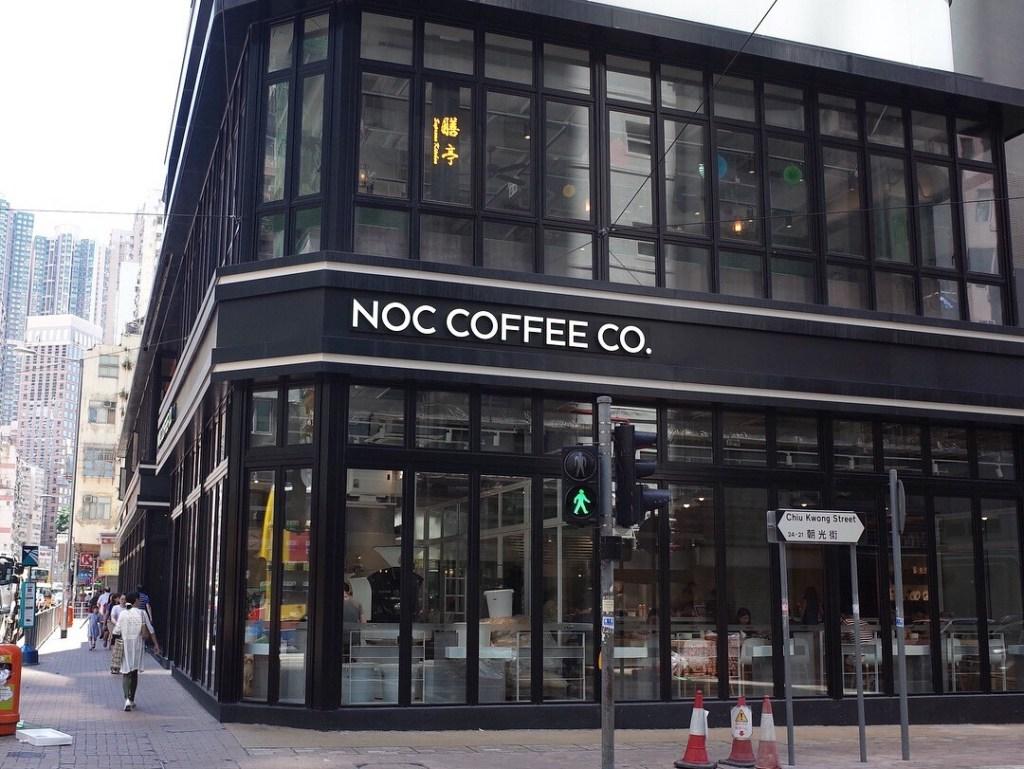 西營盤駅B3出口から徒歩約7分程の場所にあるカフェ「NOC Coffee Co.」の外観