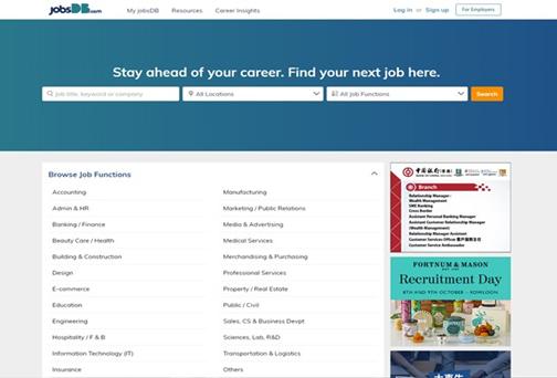 香港の求人情報サイト「JOB's DB」のホームページ画面