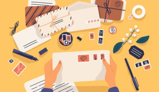 【香港ワーキングホリデー】国際郵便で簡単にワーホリビザを申請する方法!