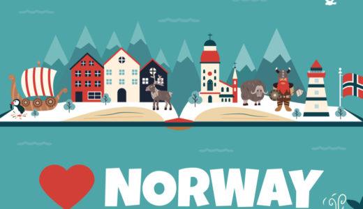 【ノルウェーのワーホリ情報まとめ】自然好きにおすすめ