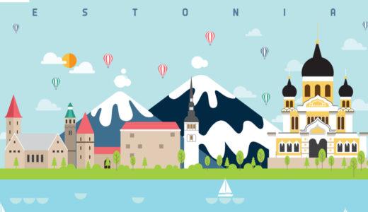 【エストニアでワーホリ】2020年3月導入予定!申請条件や国の特徴をまとめました