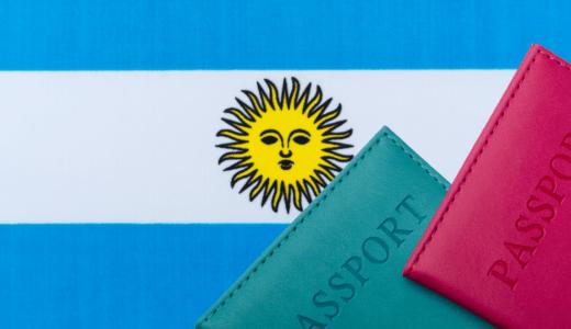 【アルゼンチンのワーホリ】ビザ申請~申請方法と必要な書類を徹底解説~