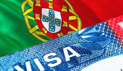 【ポルトガルのワーホリ】ビザ申請~申請方法と必要な書類を徹底解説~