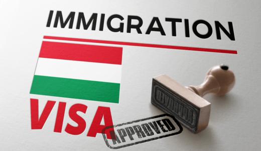 【ハンガリーでワーホリ】ビザ申請は国内と現地どっちがいいのか解説