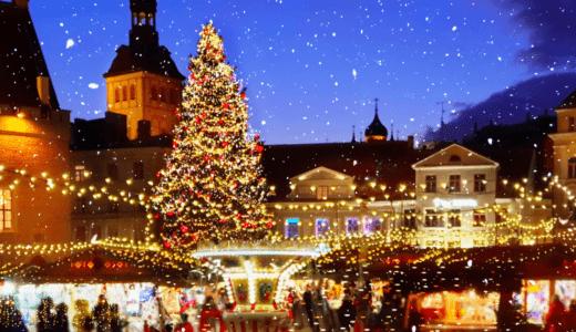 バルト三国のクリスマスマーケットをご紹介!~スケジュール・年越しイベント~