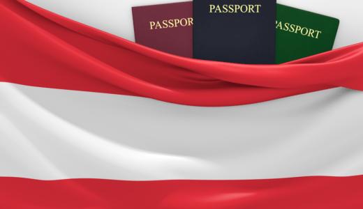 【オーストリアのワーホリ】ビザ申請~申請方法と必要な書類を徹底解説~