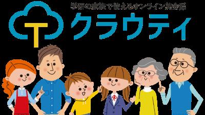 オンライン英会話「クラウティ」のロゴ画像