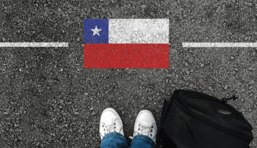 【チリのワーホリ】ビザ申請~申請方法と必要な書類を徹底解説~
