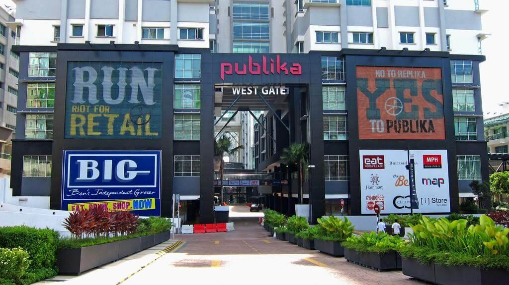 モントキアラの大型ショッピングモール「Publica」の外観