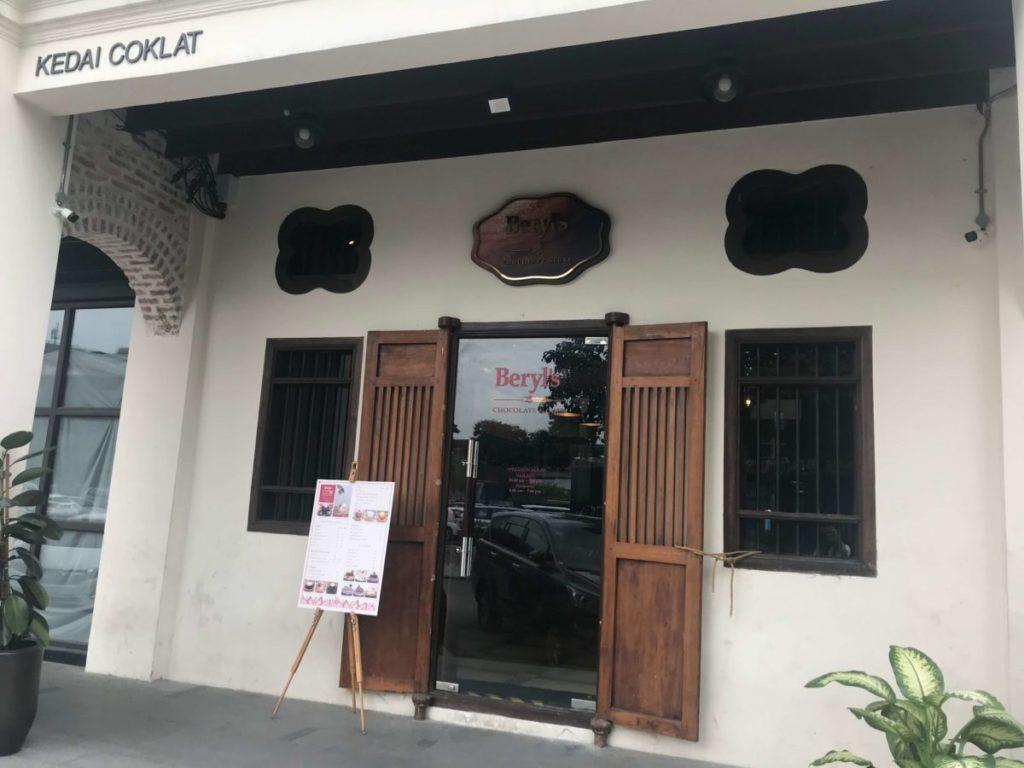 マレーシアの有名チョコレートメーカー「Beryl's」が出店したカフェ「Beryl's Lot18」の外観